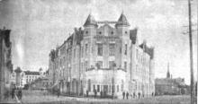 Отель «Рауха»